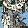 Hawaiannsixtukusu_1